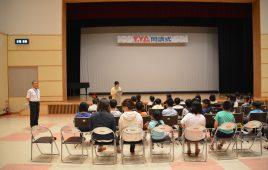 TYC 豊里&米山公民館コラボ事業 マジック教室開催