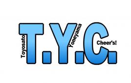 TYC 北上川 川遊び&バーベキュー交流会 参加者募集のお知らせ