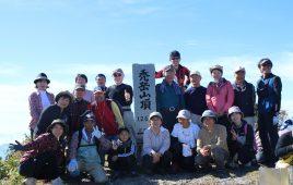 ☆第29回豊里地区市民登山のつどいを開催しました☆