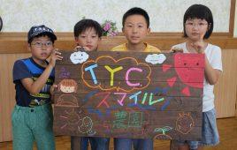 T.Y.C第2回農園部