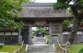 豊里の世界遺産 第11号 香林寺(長根地区)