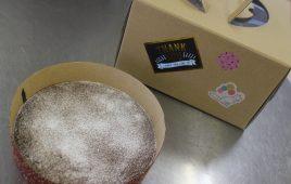 子供お菓子作り教室② ガトーショコラ