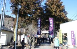 東和町米川の水かぶりを見学してきました