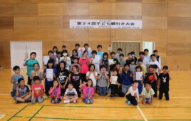 子ども綱引き大会開催☆